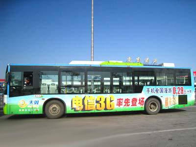 连云专线公交车车身广告