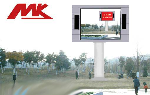 苍梧绿园LED户外动画显示屏