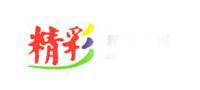 连云港市精彩传媒广告有限公司